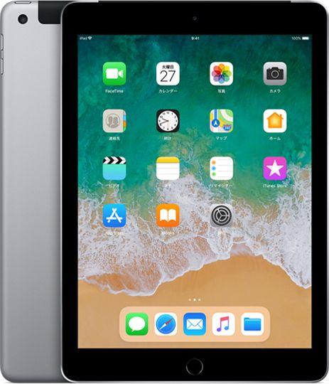 iPad 第6世代 Wi-FiCellular (2018) SIMフリー