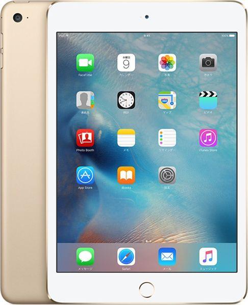 iPad mini 4 Wi-FiCellular SIMフリー