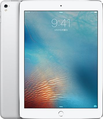 iPad Pro Wi-FiCellular au