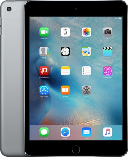 iPad mini 4 Wi-FiCellular docomo