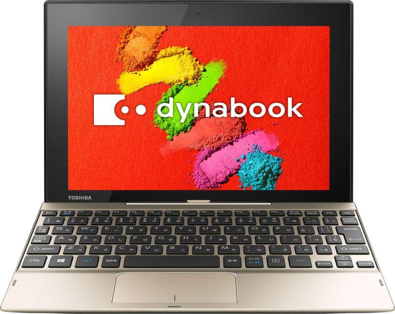 dynabook N40 N40/TG PN40TGP-NYA
