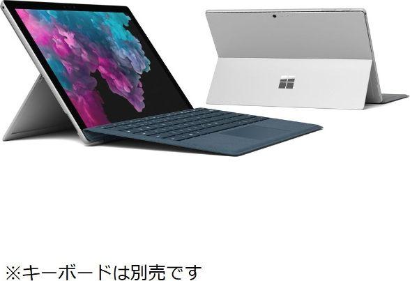 Surface Pro 6 LGP-00014