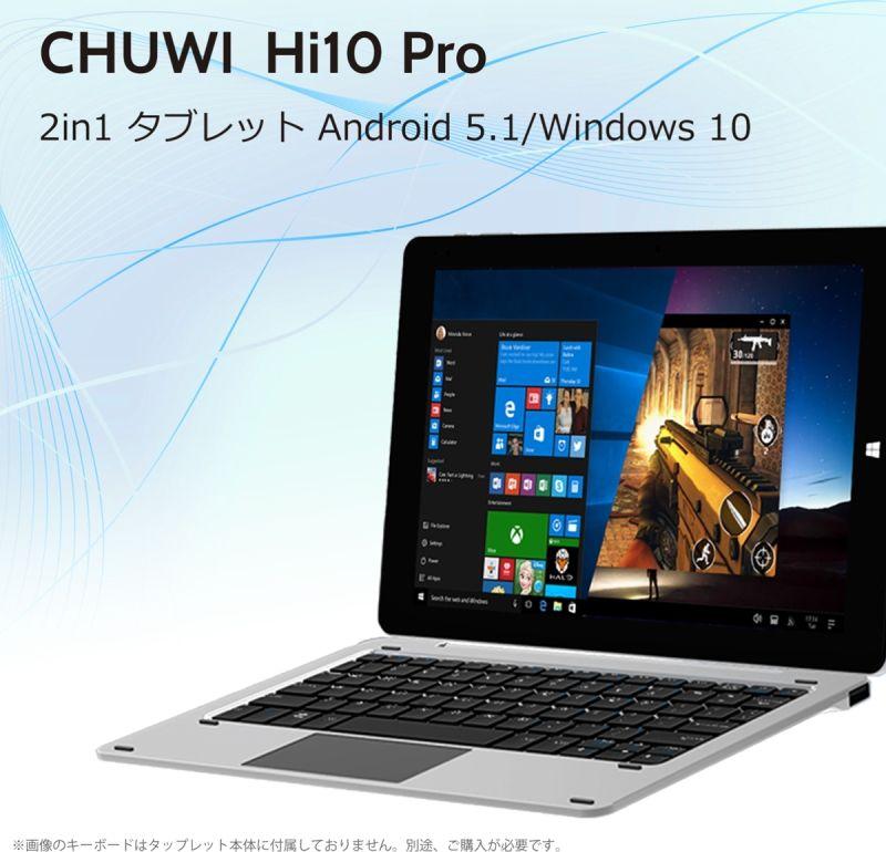 Hi10 Pro