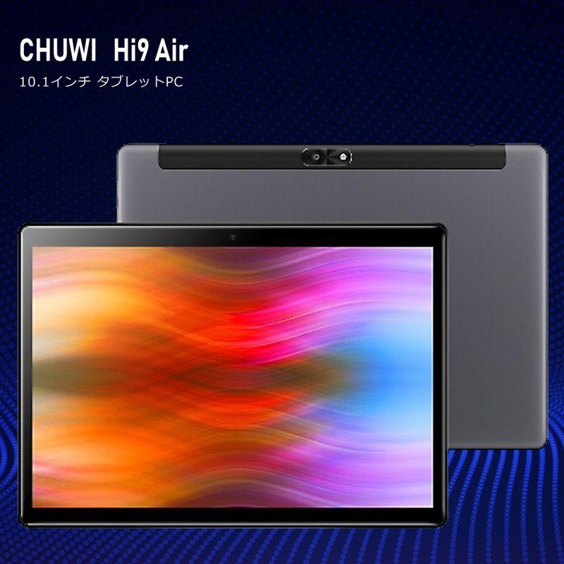 Hi9 Air SIMフリー