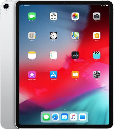 iPad Pro 第3世代 Wi-Fi (2018)
