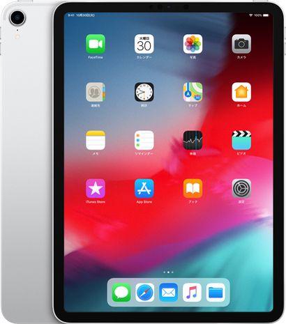 iPad Pro 第1世代 Wi-Fi (2018)