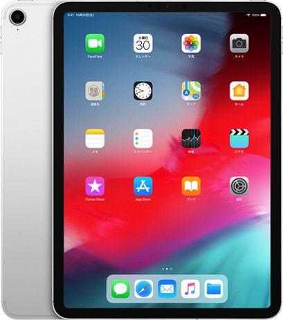 iPad Pro 第1世代 Wi-FiCellular (2018) SIMフリー