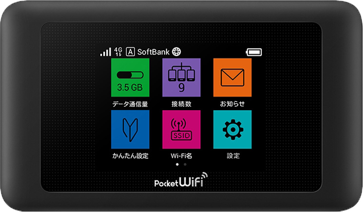 Pocket WiFi 603HW
