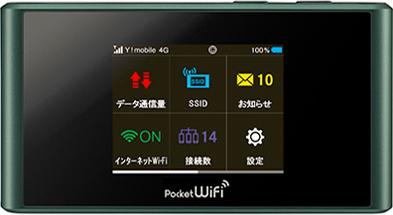 Pocket WiFi 305ZT