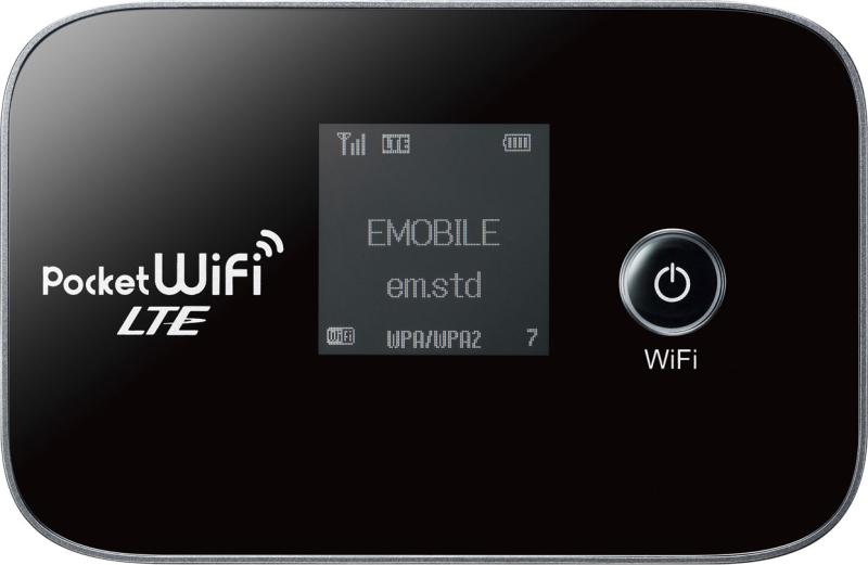 Pocket WiFi LTE GL04P