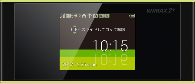 Speed Wi-Fi NEXT W05_au