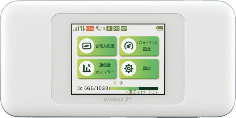 Speed Wi-Fi NEXT W06_au