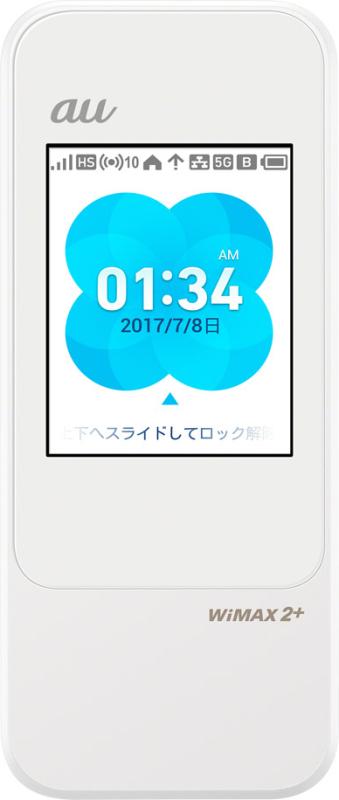 Speed Wi-Fi NEXT W04_au