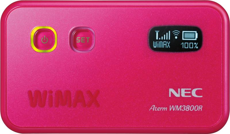 AtermWM3800R PA-WM3800R(AT)P