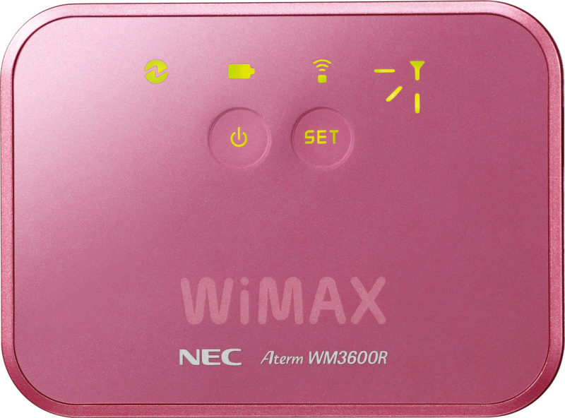 AtermWM3600R PA-WM3600R(AT)P
