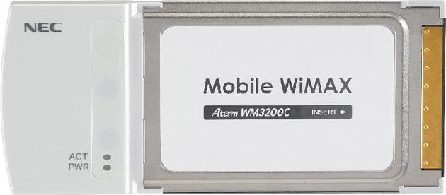 AtermWM3200C PA-WM3200C