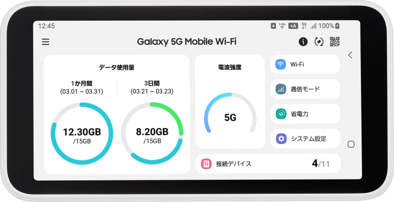 Galaxy 5G Mobile Wi-Fi SCR01