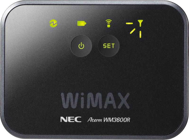 AtermWM3600R PA-WM3600R(AT)B