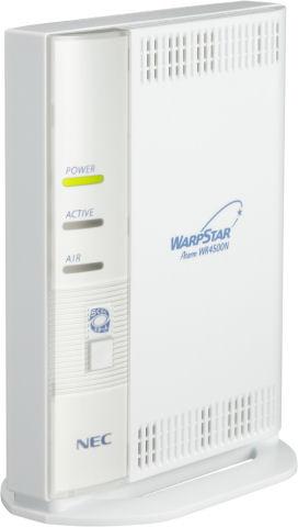 AtermWR4500N PA-WR4500N