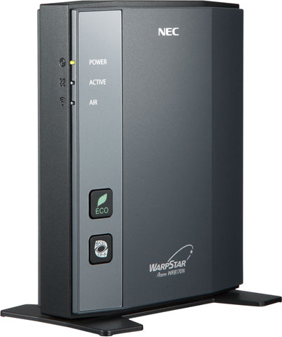 AtermWR8170N PA-WR8170N-HP