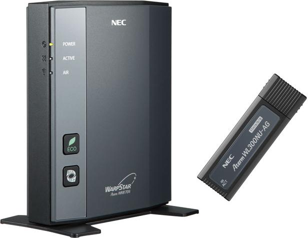 AtermWR8170N USBスティックセット PA-WR8170N-HP/NU