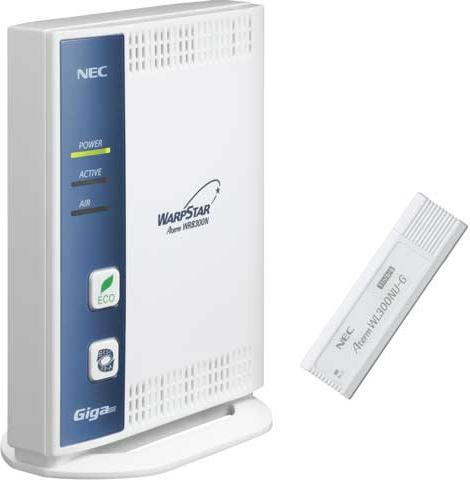 AtermWR8300N USBスティックセット PA-WR8300N/NU