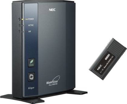 AtermWR8370N USBスティックセット PA-WR8370N-HP/U
