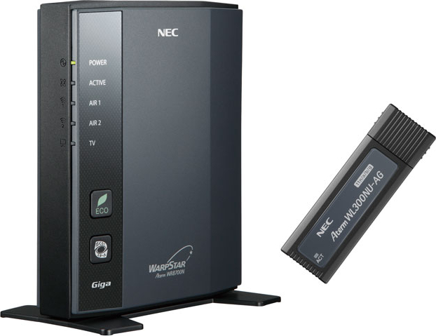 AtermWR8700N USBスティックセット PA-WR8700N-HP/NU
