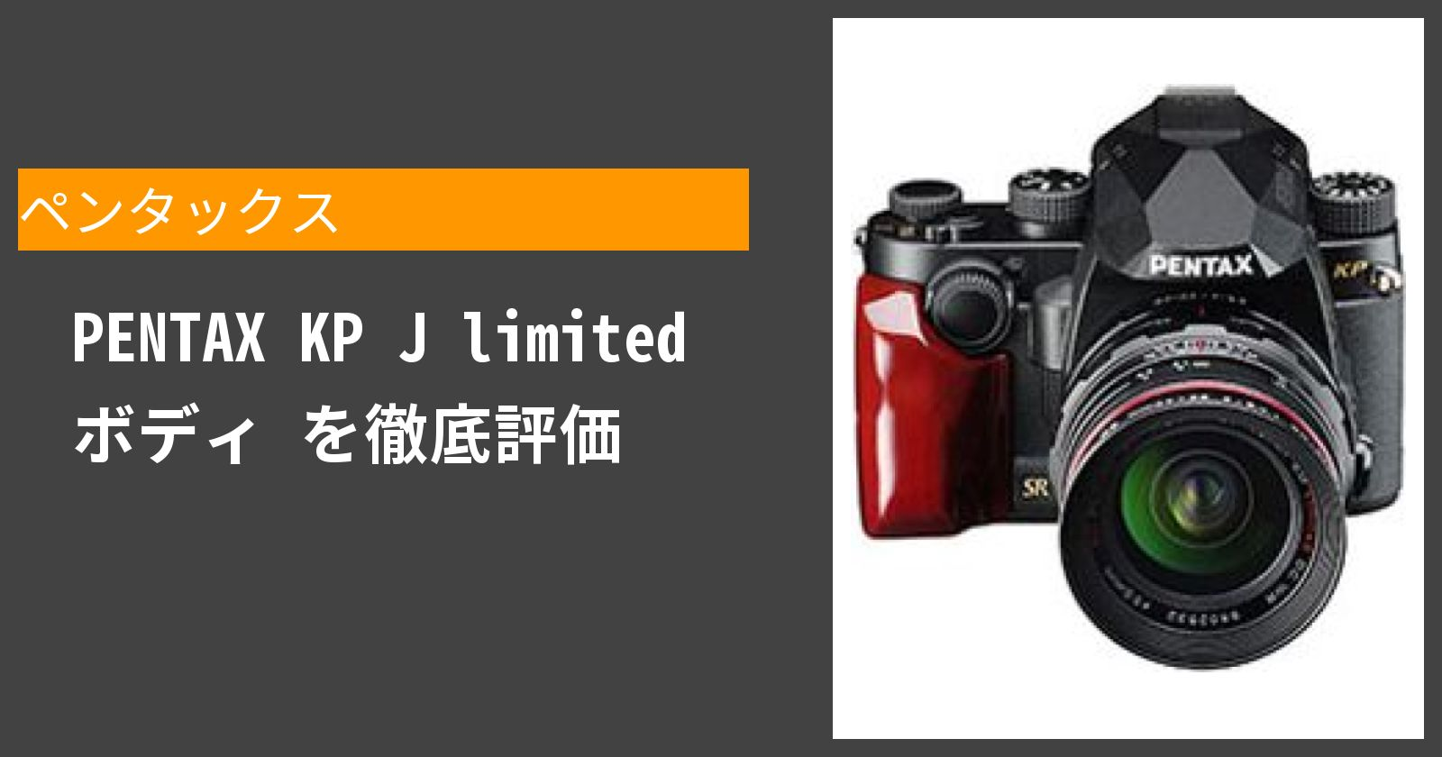 Kp j limited
