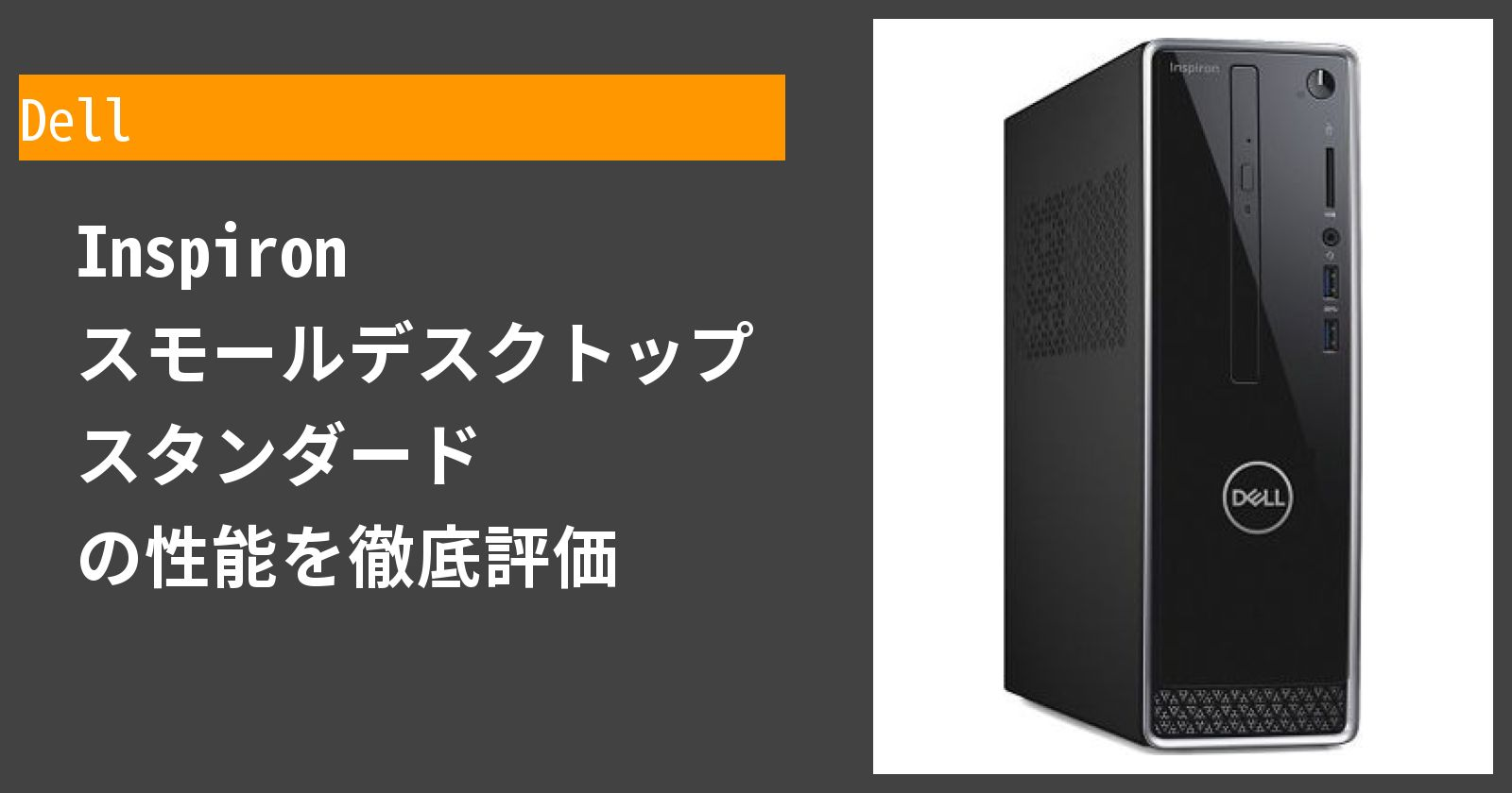 ENVY All-in-One 27-b273jp パフォーマンスモデル の性能を徹底評価